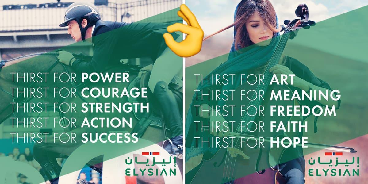 Saudi Water Brand Elysian Water