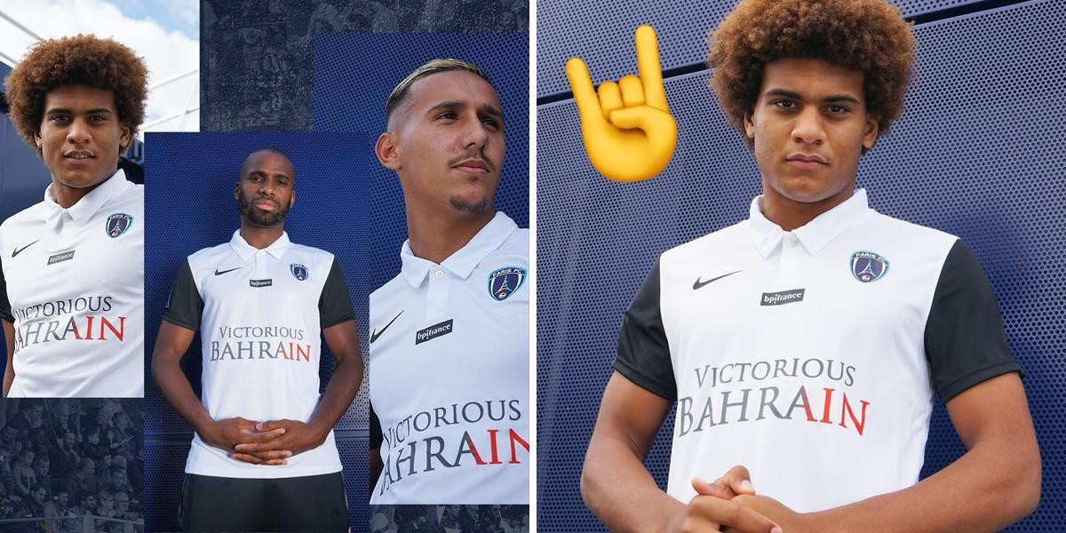'Victorious Bahrain' Shirts