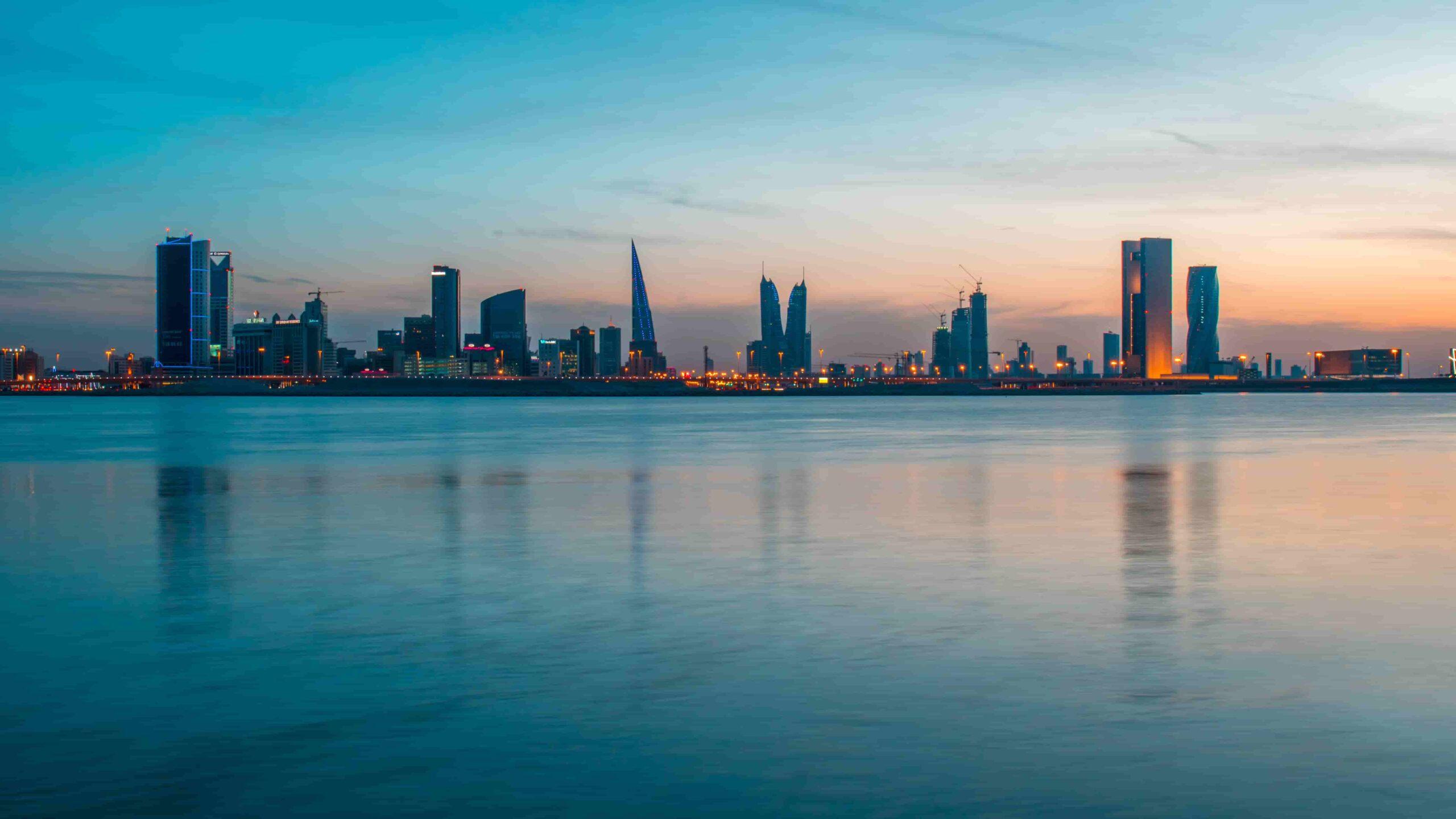 Ashura Holidays Bahrain