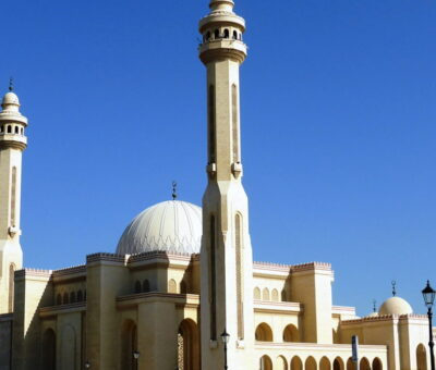 Mosques In Bahrain Fajr Prayer