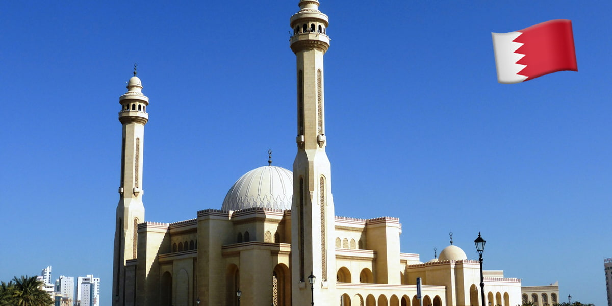 Mosques In Bahrain Fajr Prayer