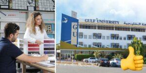 Gulf University Bahrain