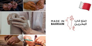 Made In Bahrain