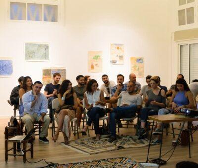 The Arab Culture Discussion Club 'Afikra'