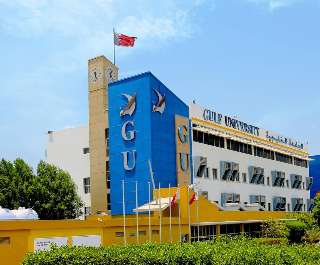 campus GU localbh