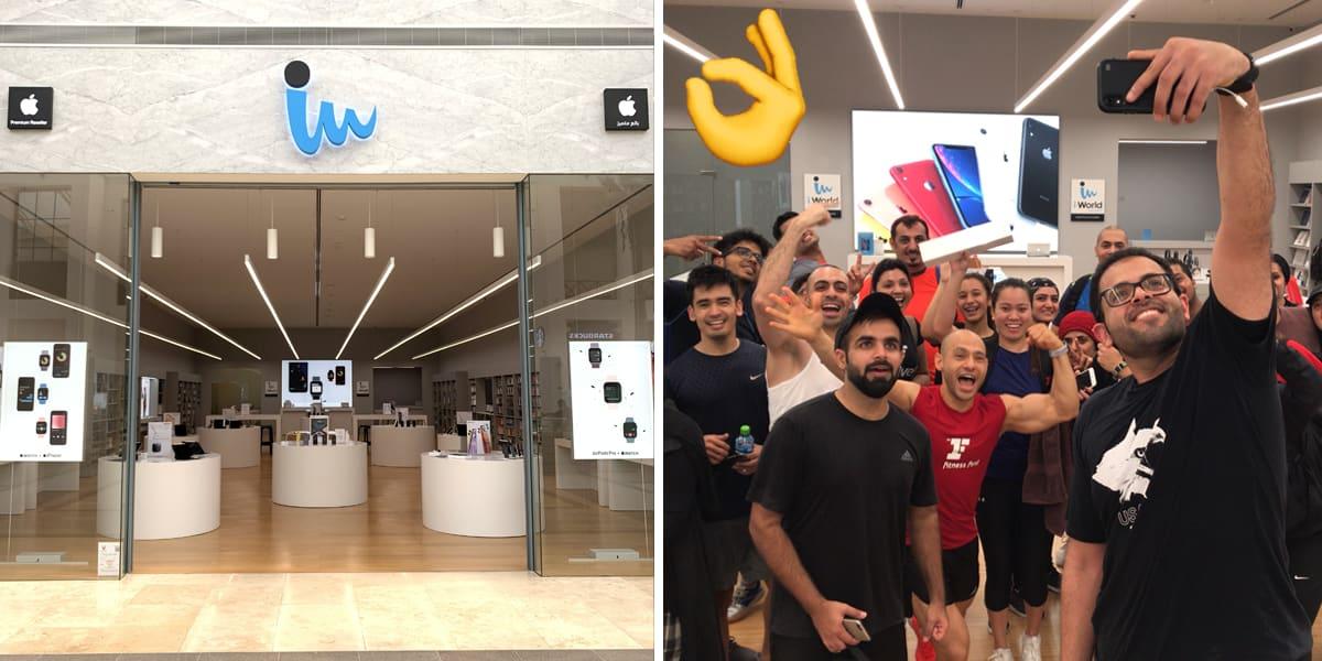 iWorld Bahrain