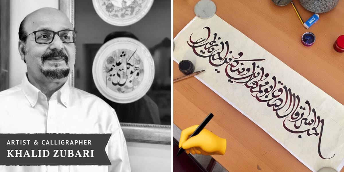 Virtual Art Exhibition by Khalid Zubari