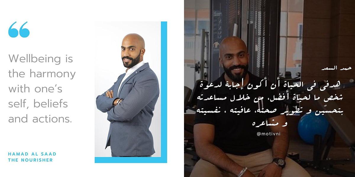 Local X Local Hamad Al Saad