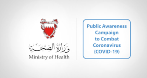 Bahrain's ministry of health