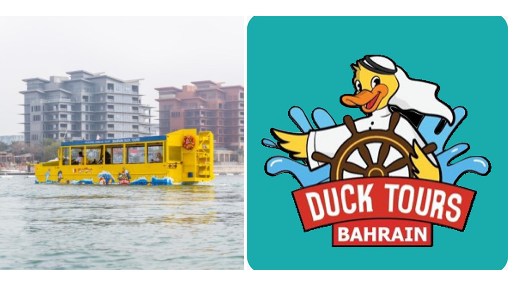 Duck Tours Bahrain