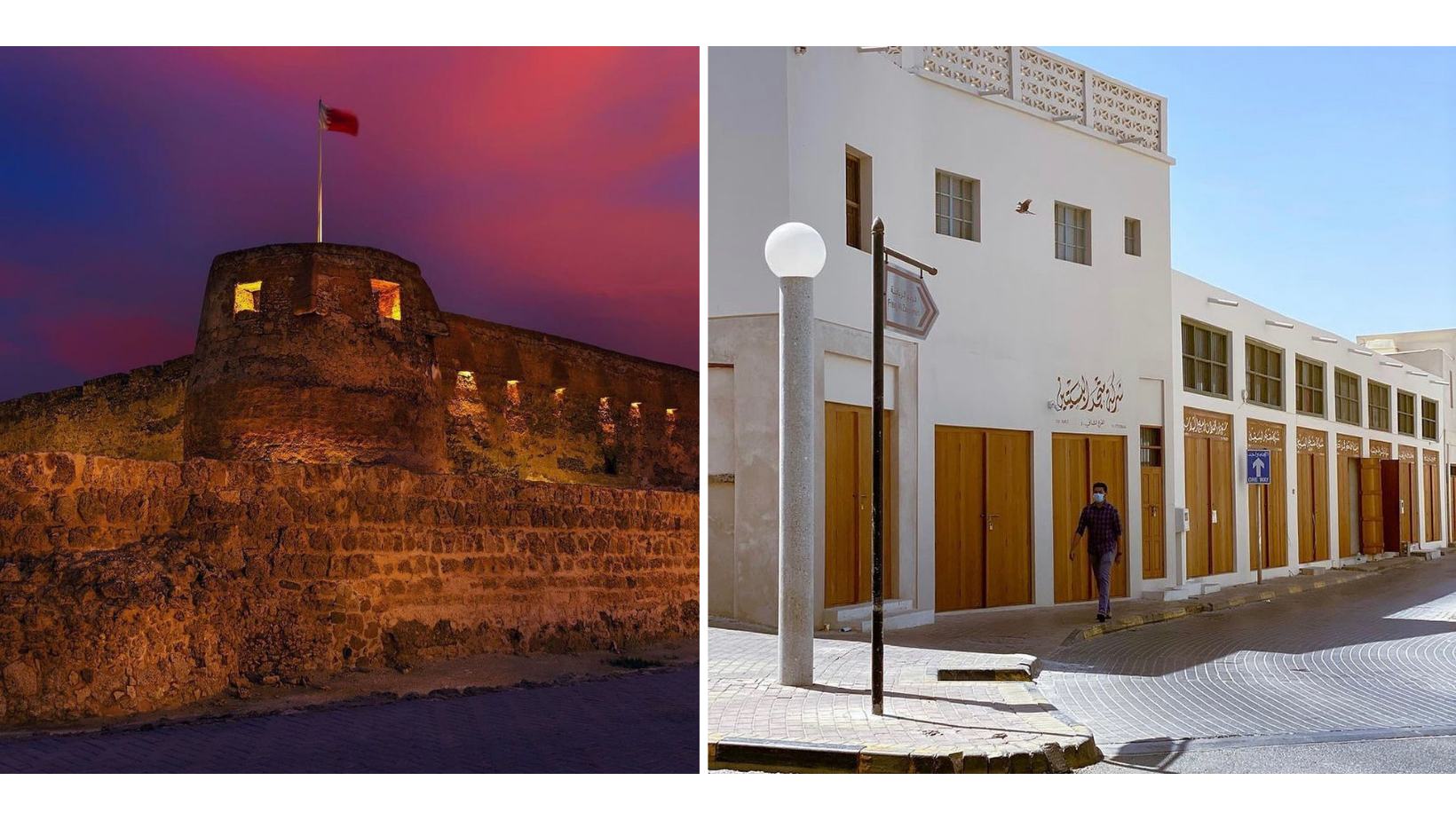 Arad Fort and Muharraq souq