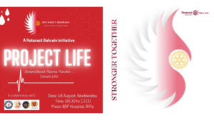 Project life by Rotaract Bahrain