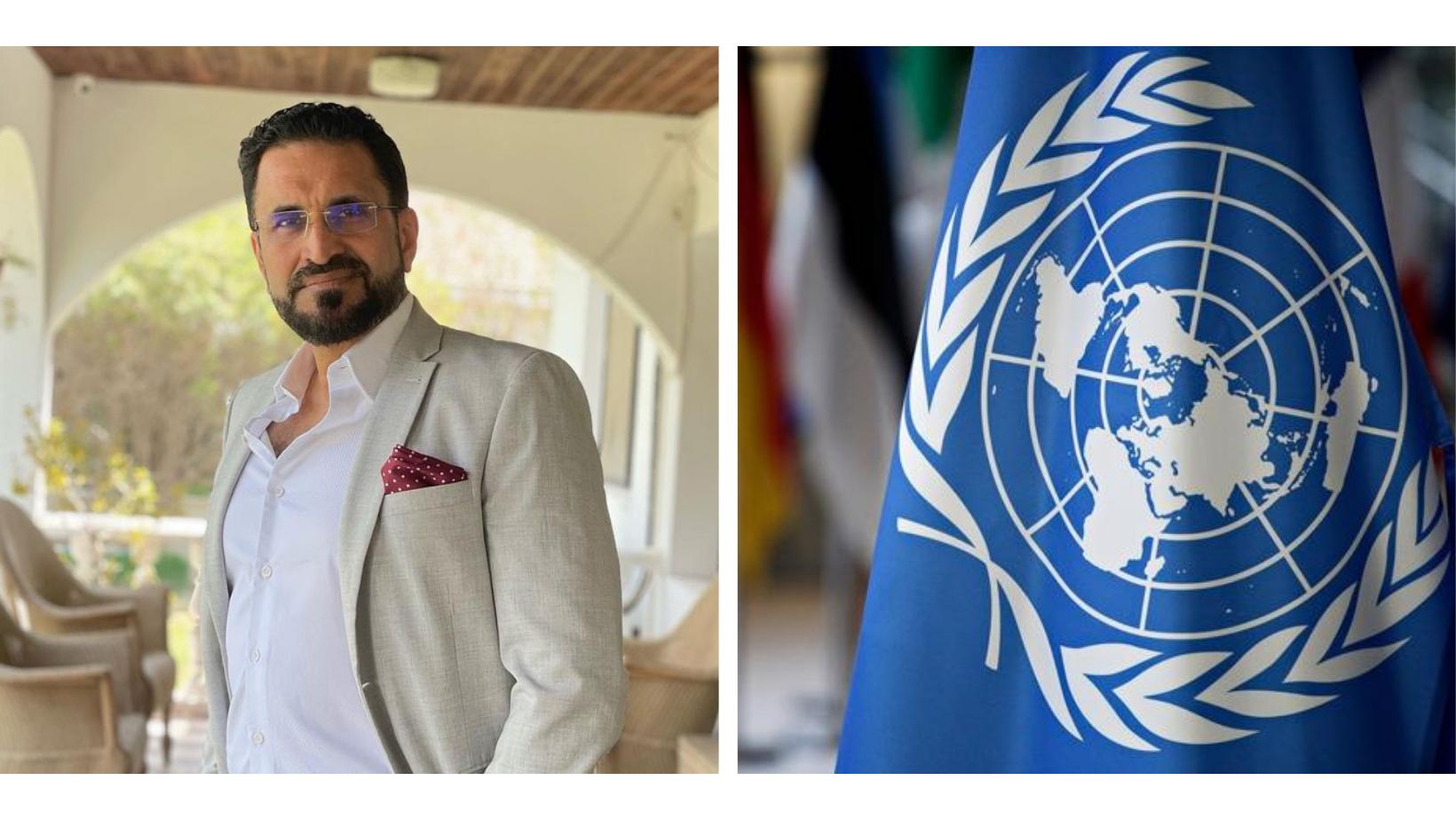Bahrain based businessman at UN
