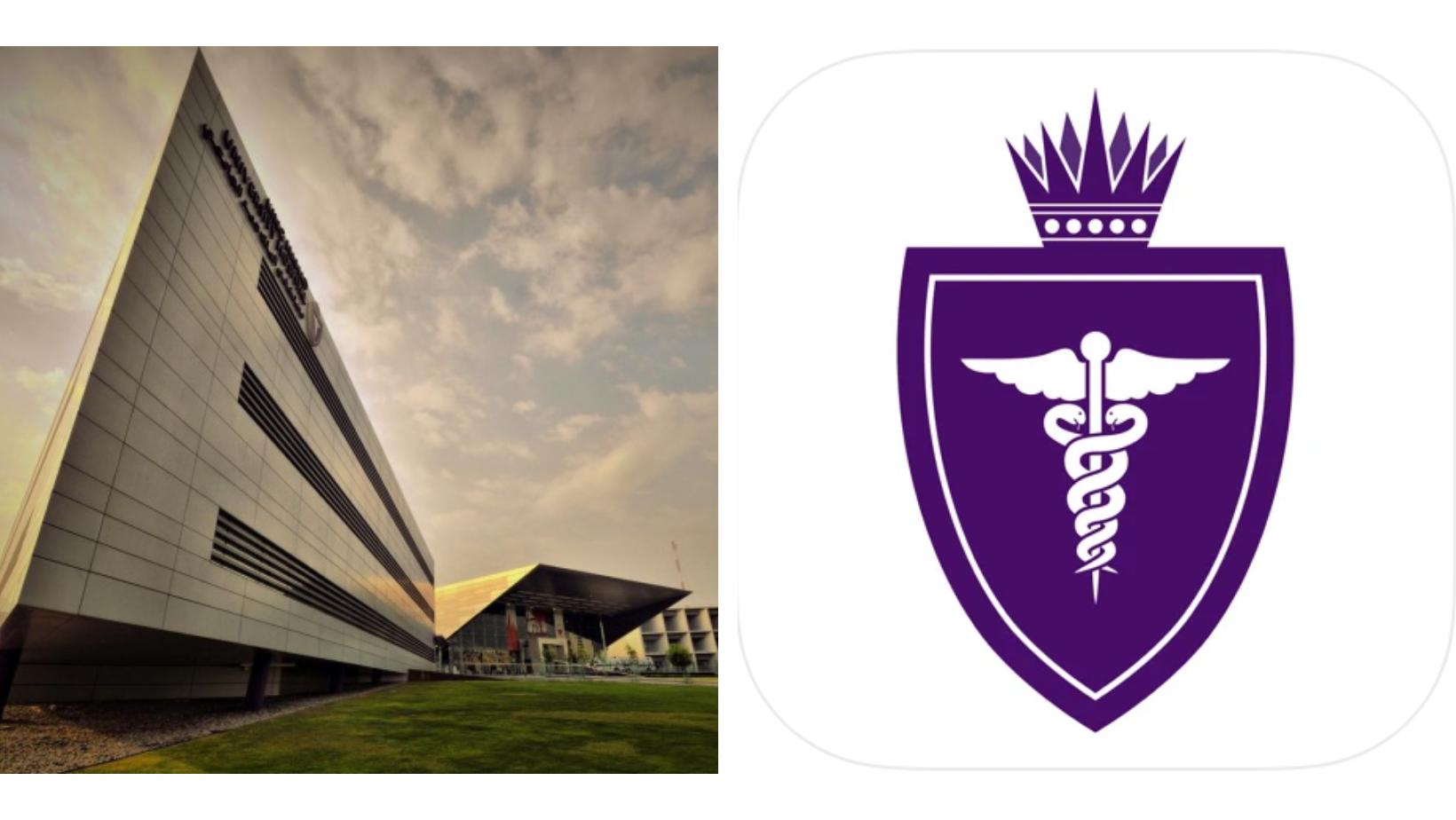 King Hamad Hospital Mobile