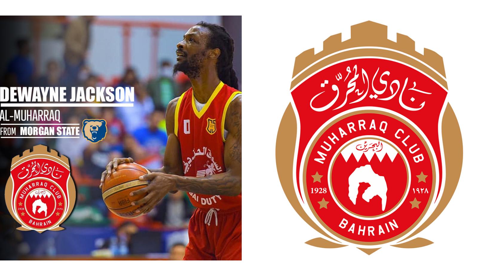 Slam Dunk for Muharraq