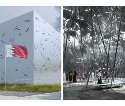 Bahrain pavilion at Expo 2020 Dubai