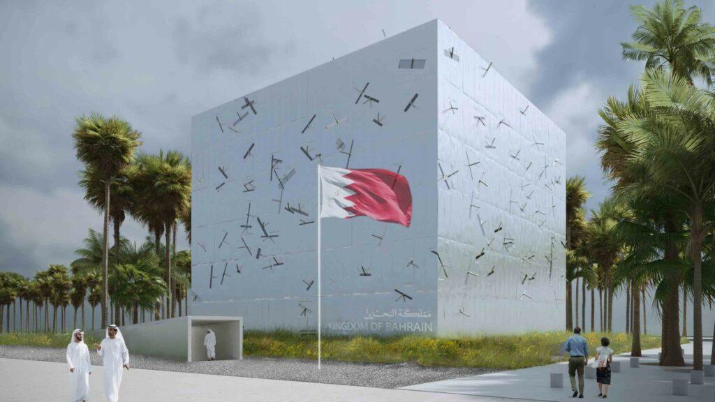 Expo 2020 Dubai Bahrain pavilion