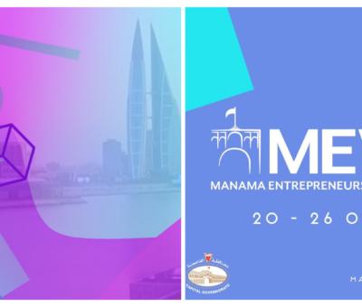 Manama Entrepreneurship Week