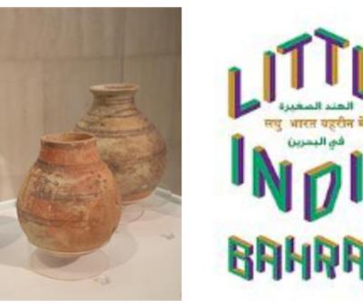 India Bahrain National Museum