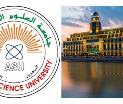 Applied Science University